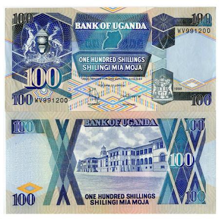 "1998 * Banknote Uganda 100 Shillings ""High Court Building"" (p31c) UNC"