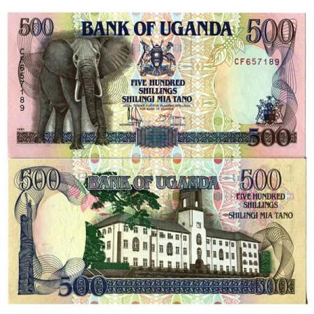 "1991 * Banknote Uganda 500 Shillings ""Elephant - University"" (p33b) UNC"