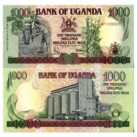 """1991 * Banknote Uganda 1000 Shillings """"Peasant - Grain Silo"""" (p34a) UNC"""
