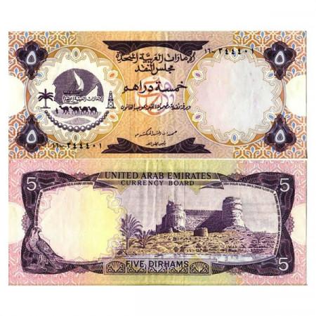 "ND (1973) * Banknote United Arab Emirates 5 Dirhams ""Fujairah Fort"" (p2a) XF"