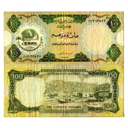 "ND (1973) * Banknote United Arab Emirates 100 Dirhams ""Ras al-Khaima"" (p5a) VF"