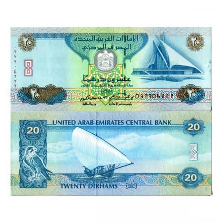 """1997 (AH1418) * Banknote United Arab Emirates 20 Dirhams """"Yacht Club"""" (p21a) UNC"""