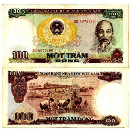 """1985 * Banknote Vietnam 100 Dong """"Ho Chi Minh"""" (p98a) VF"""