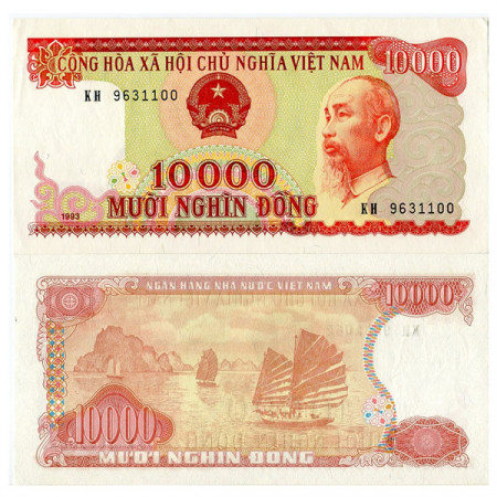 "1993 * Banknote Vietnam 10.000 Dong ""Ho Chi Minh"" (p115a) UNC"