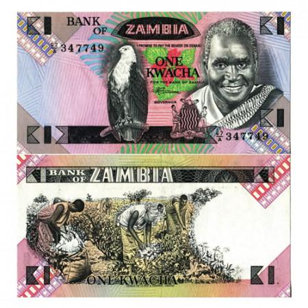 """ND (1980-88) * Banknote Zambia 1 Kwacha """"President K Kaunda"""" (p23b) UNC"""