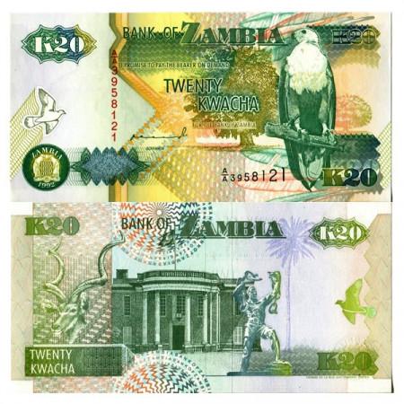 """1992 * Banknote Zambia 20 Kwacha """"Fish Eagle"""" (p36a) UNC"""