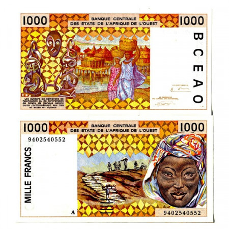 """1994 A * Banknote West African States """"Ivory Coast"""" 1000 Francs """"Peanuts Hauling"""" (p111Ad) UNC"""