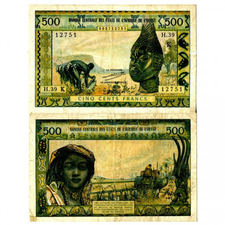 "ND (1959-65) K * Banknote West African States ""Senegal"" 500 Francs ""Queen Mother"" (p702Ki) F"