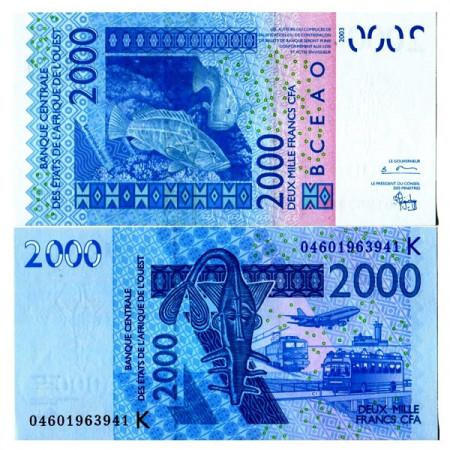 "2003 (2004) K * Banknote West African States ""Senegal"" 2000 Francs ""Groupers"" (p716Kb) UNC"