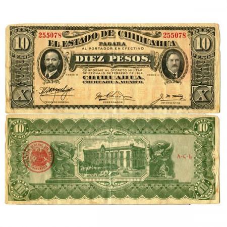 """1914 D * Banknote Mexico - Mexican Revolution 10 Pesos """"Estado de Chihuahua"""" (pS533c) VF+"""
