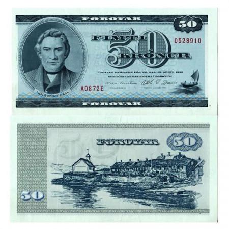 "L1949 (1987) * Banknote Faroe Islands 50 Kronur ""Nólsoyar Páll"" (p20c) UNC"