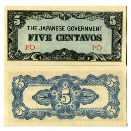 """ND (1942) * Banknote Philippines 5 Centavos """"Japanese Occupation – WWII"""" (p103a) UNC"""