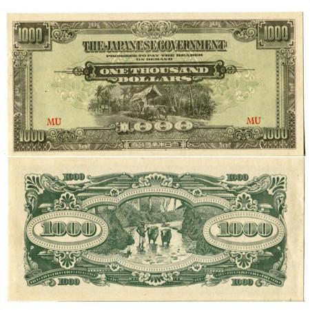 """ND (1945) * Banknote British Malaya (Malaya) 1000 Dollars """"Japanese Occupation WWII"""" (pM10b) aUNC"""