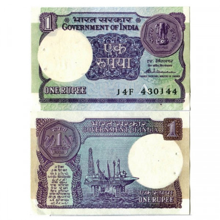 "1986 A * Banknote India 1 Rupee ""Government of India"" (78Ac) XF+-Pickholes"