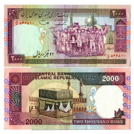 "ND (1996-05) * Banconota Iran 2.000 Rials ""Revolutionists"" (p141c) FDS"