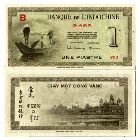 """ND (1945) B * Banknote French Indochina 1 Piastre """"Angkor Temple"""" (p76a) aUNC"""