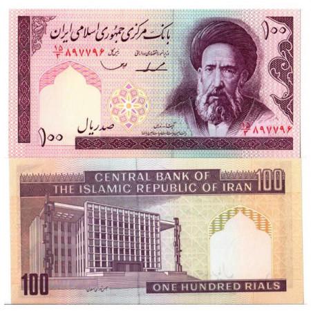 """ND (1985) * Banknote Iran 100 Rials """"Ayatollah Moddaress"""" (p140c) UNC"""