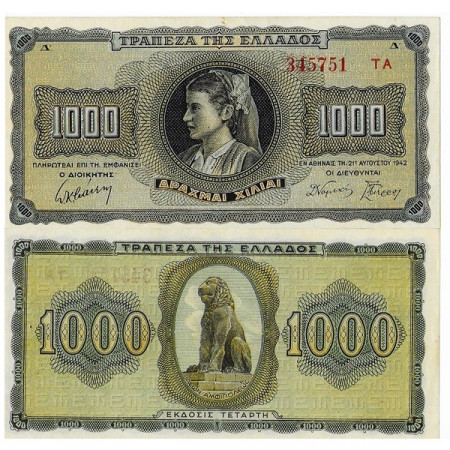 """1942 * Banknote Greece 1000 Drachmai """"Lion of Amphipolis"""" (p118a) aUNC"""