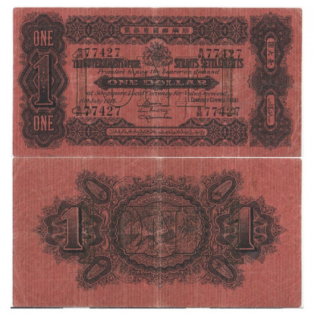 "1916 * Banknote Straits Settlements 1 Dollar ""George V - Tiger"" (p1c) VF"