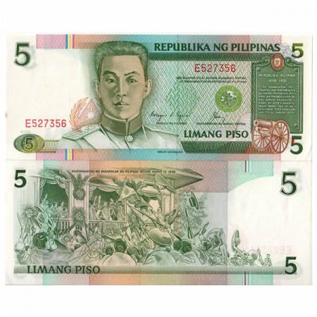 """ND (1985-94) * Banknote Philippines 5 Piso """"Emilio Aguinaldo"""" (p168d) UNC"""