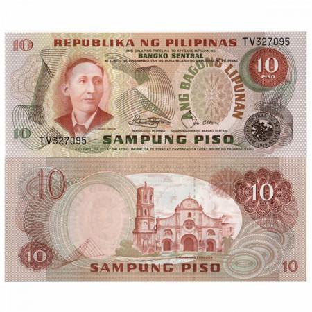 """ND (1978) * Banknote Philippines 10 Piso """"Apolinario Mabini"""" (p161b) UNC"""
