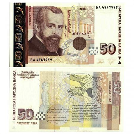 "2006 * Banknote Bulgaria 50 Leva ""P Slaveykov"" (p119b) UNC"