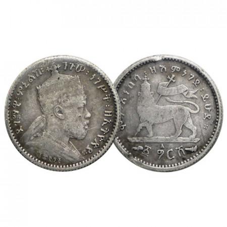 """EE 1895 (1902-03) A * 1 Gersh Silver Ethiopia """"Menelik II - Lion"""" (KM 12) F/aVF"""