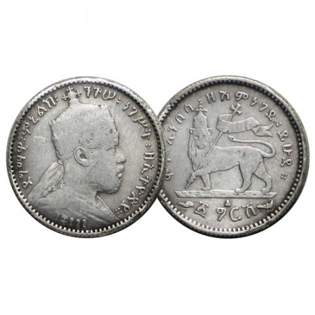 """EE 1895 (1902-03) A * 1 Gersh Silver Ethiopia """"Menelik II - Lion"""" (KM 12) aVF"""