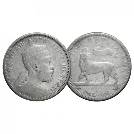 """EE 1895 (1902-03) A * 1/4 Birr Silver Ethiopia """"Menelik II - Lion"""" (KM 3) aVF"""