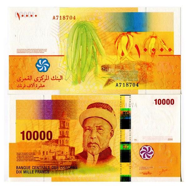 10,000 Francs p-19a 2006 UNC Banknote Comoros 10000