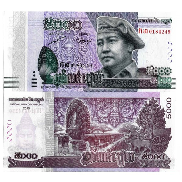 CAMBODIA  1000  RIELS  2016   P New   Uncirculated