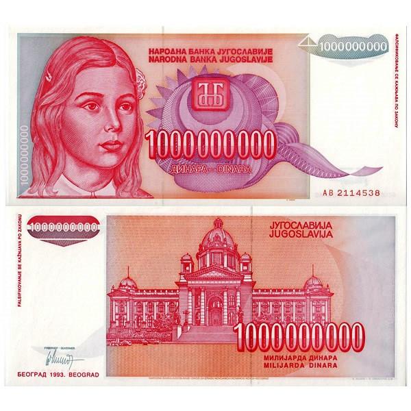 YUGOSLAVIA 1 BILLION 1993 P 126 AUNC