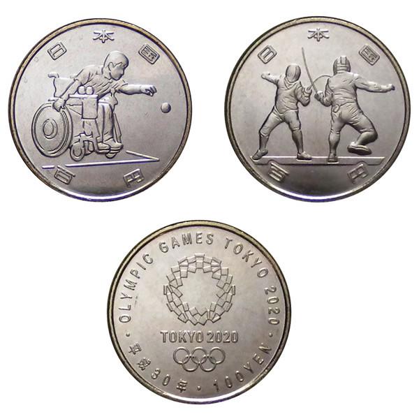 Japan 2019 2020 Olympics Tokyo 100 Yen Copper-nickel 5 Coins UNC