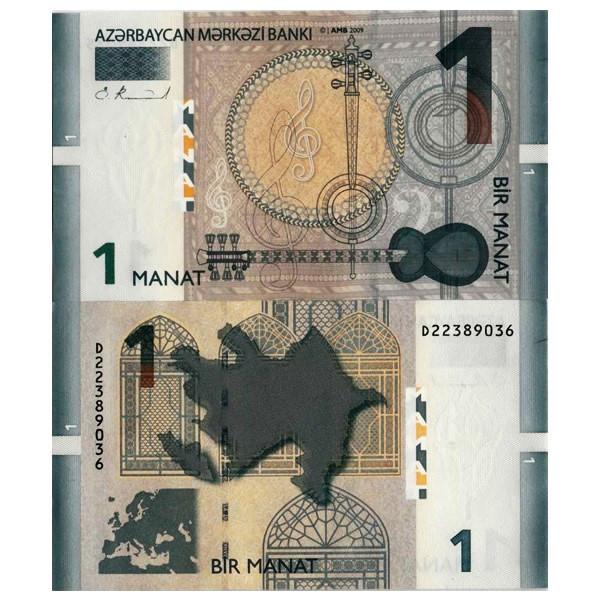 P 31 NEW UNC 2010 AZERBAIJAN 1 MANAT 2009