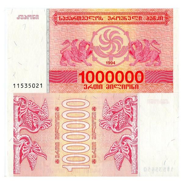 GEORGIA P  52   Uncirculated Banknotes 1  MILLION   LARIS  1994