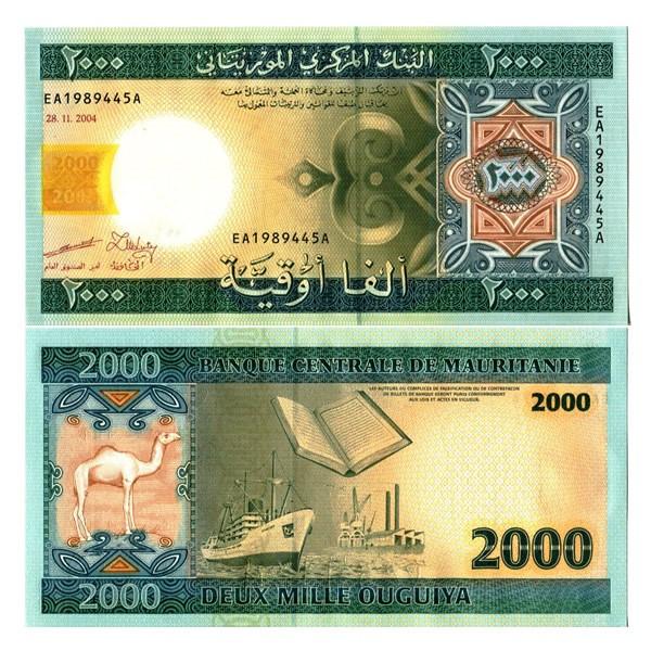 MAURITANIA 200 OUGUIYA 2004 P 11 UNC