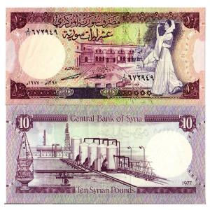 Syria Unc 1997 1,000 Pounds P111c