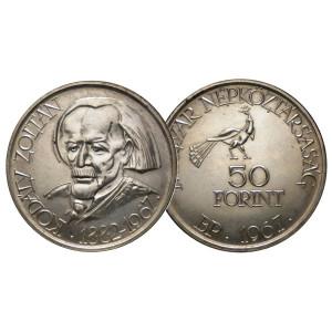 HUNGARY 50 FORINT 2018 COMM FAMILY CSALADOK EVE COIN UNC