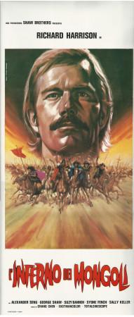 """1975 * Affiches De Cinéma """"L'Inferno dei Mongoli - Richard Harrison"""" Aventure (B+)"""