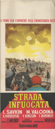 "1959 * Affiches De Cinéma ""Strada Infuocata - Igor Savkin"" Guerre (B)"