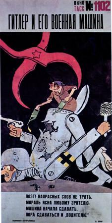 """ND (WWII) * Propagande de Guerre Reproduction """"Unione Sovietica - Hitler e La Sua Macchina Da Guerra"""" dans Passepartout"""