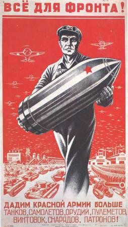 """ND (WWII) * Propagande de Guerre Reproduction """"Unione Sovietica - Tutto Per Il Fronte!"""" dans Passepartout"""