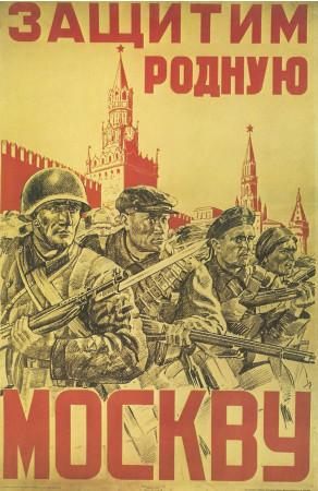 """ND (WWII) * Propagande de Guerre Reproduction """"Unione Sovietica - La Difesa Di Mosca"""" dans Passepartout"""