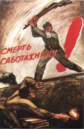 "ND (WWII) * Propagande de Guerre Reproduction ""Germania - Morte Al Sabotatore!"" dans Passepartout"