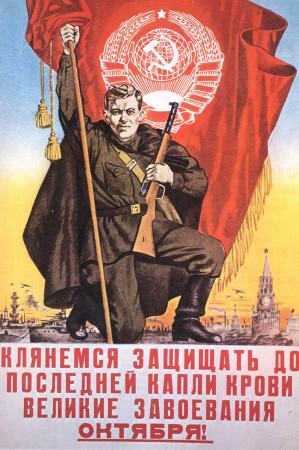 """ND (WWII) * Propagande de Guerre Reproduction """"Unione Sovietica - Giuriamo Di Difendere Le Conquiste D'Ottobre"""" dans Passepartout"""
