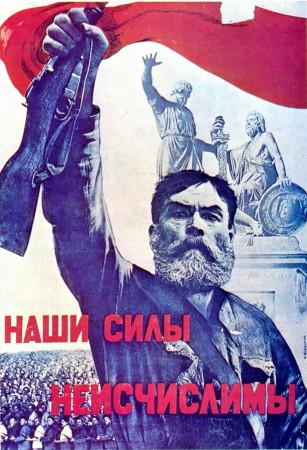 "ND (WWII) * Propagande de Guerre Reproduction ""Unione Sovietica - Forze Incalcolabili"" dans Passepartout"
