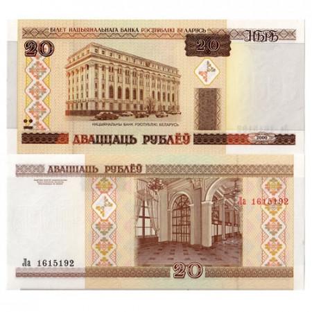 """2000 * Billet Biélorussie 20 Rublei """"National Bank"""" (p24) NEUF"""