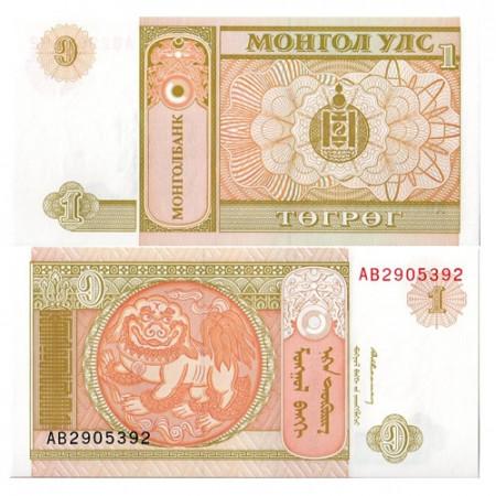 "ND (1993) * Billet Mongolie 1 Tugrik ""Chinze"" (p52) NEUF"