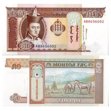 """ND (1993) * Billet Mongolie 50 Tugrik """"Sukhe Bataar"""" (p56) NEUF"""
