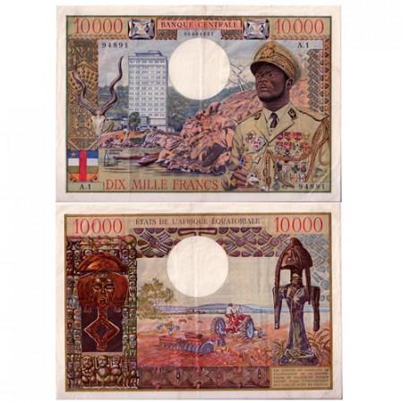 1968 * Billet états Afrique-Équatoriale 10000 francs TTB